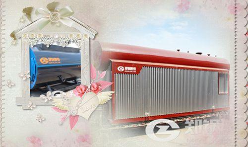 3100KW的燃气热水锅炉供暖用的
